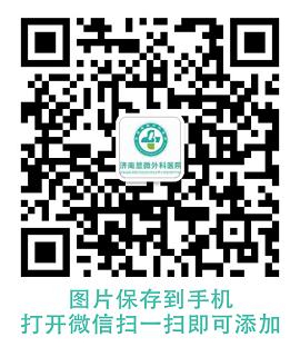 3贾玉苗 秦医生 15725419861.png