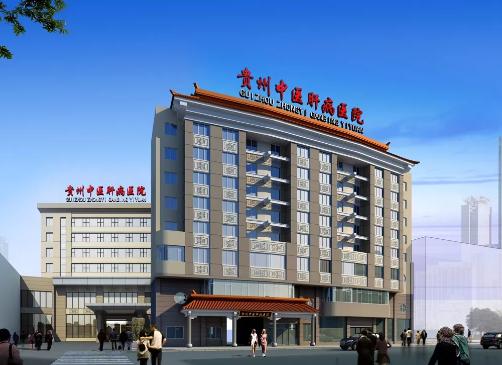 贵州乙肝医院怎么样 贵州中医肝病医院低价消费公开统一