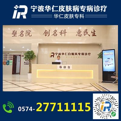 台州白癜风医院看白癜风 儿童白癜风发病初期能不能恢复