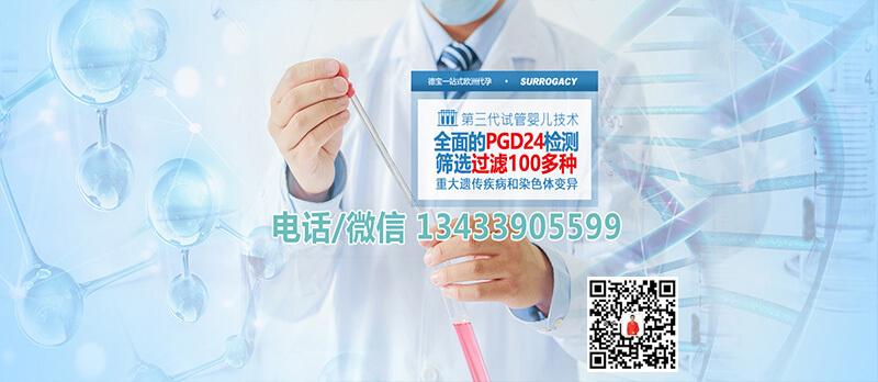德宝医疗:广州做捐卵供卵试管代怀孕的机构有哪几家?