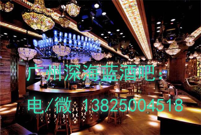 深海蓝:广州越秀区gay吧同志同性酒吧哪里有哪些地址微信