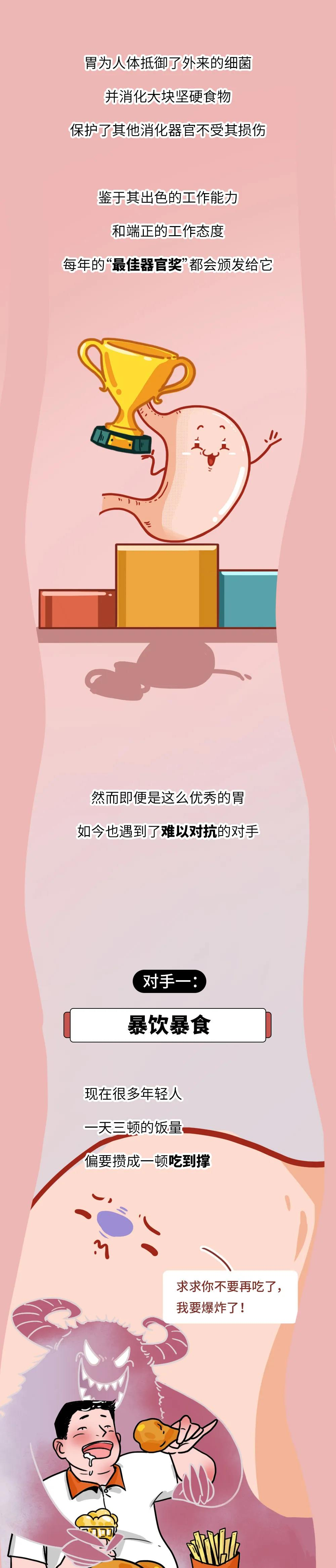 微信图片_20200508124135.jpg