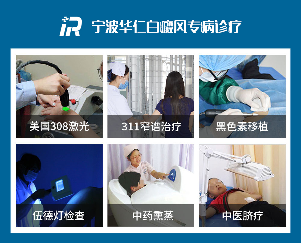 台州白癜风——白癜风为什么治不好?这到底是怎么回事?